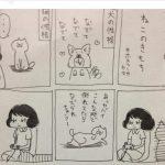 山本さほ氏が描く「ひまつぶしまんが」でのネコの日常が可愛すぎ♪